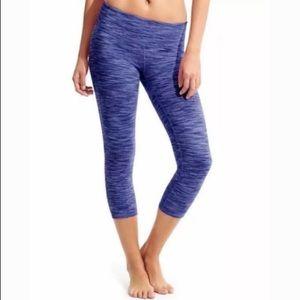 Athleta medium Chaturanga blue space dye crop